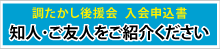 banner_ admission