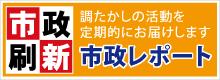 banner_kaihou