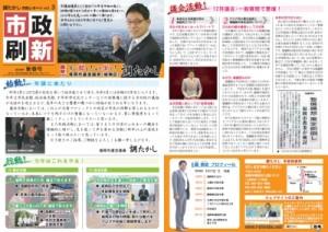 report_03