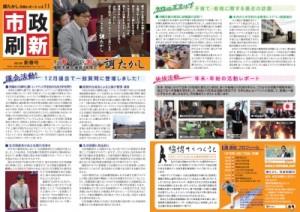 report_11